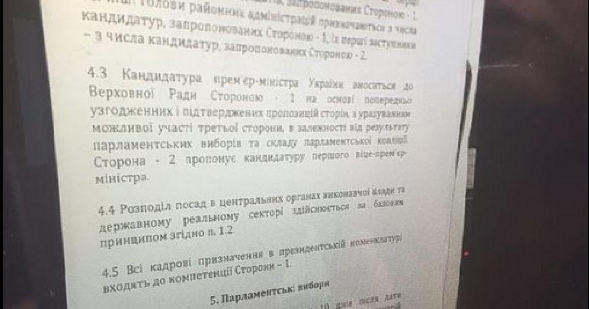 @ Twitter/@HromadskeTV