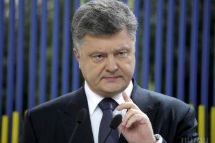 Порошенко закликав нардепів проголосувати за децентралізацію в першому читанні