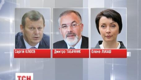 Євросоюз подовжив санкції проти Сергія Клюєва, Дмитра Табачника та Олени Лукаш