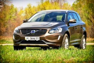Тест-драйв Volvo ХС60: Пять причин…
