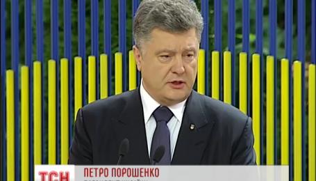 Петр Порошенко ответил на вопросы журналистов на большой пресс-конференции