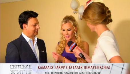 Камалия изучает методику доктора Комаровского