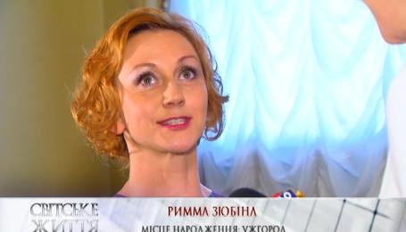 Римма Зюбіна не боїться братися за ролі старших жінок