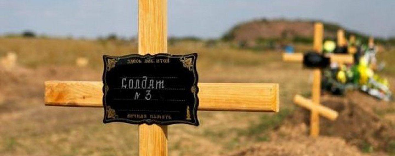 Прокуратура РФ відмовилася розслідувати смерть 159 військових