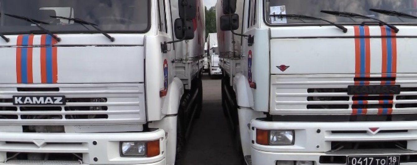 США в ОБСЄ запевнили, що гумконвої з Росії на Донбасі доводять її участь в конфлікті