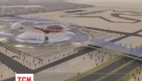 Росія і Катар можуть залишитись без Чемпіонату світу з футболу
