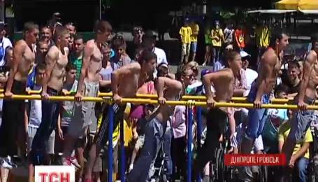 В Днепропетровске сотни людей одновременно отжались на брусьях