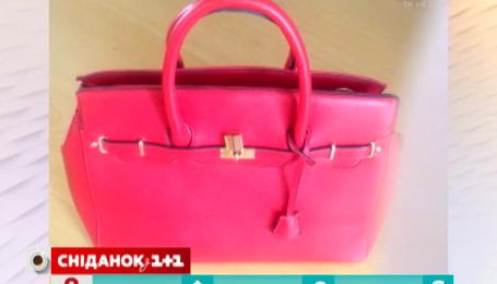 Депутат «Блока Петра Порошенко» носит сумочку за 400 тысяч гривен