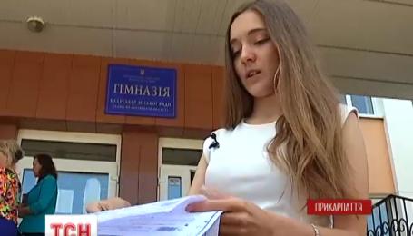 Випускники Калуської гімназії наважилися подати апеляцію на результати ЗНО з української мови