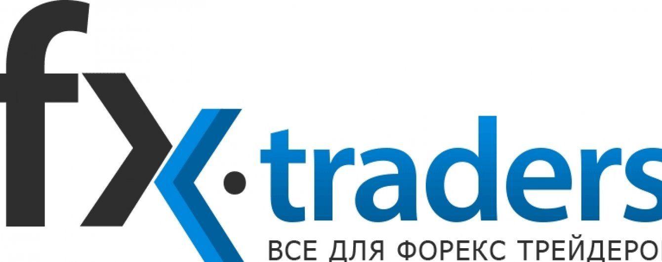 Как сделать форекс фирму украина bnm forex calculator
