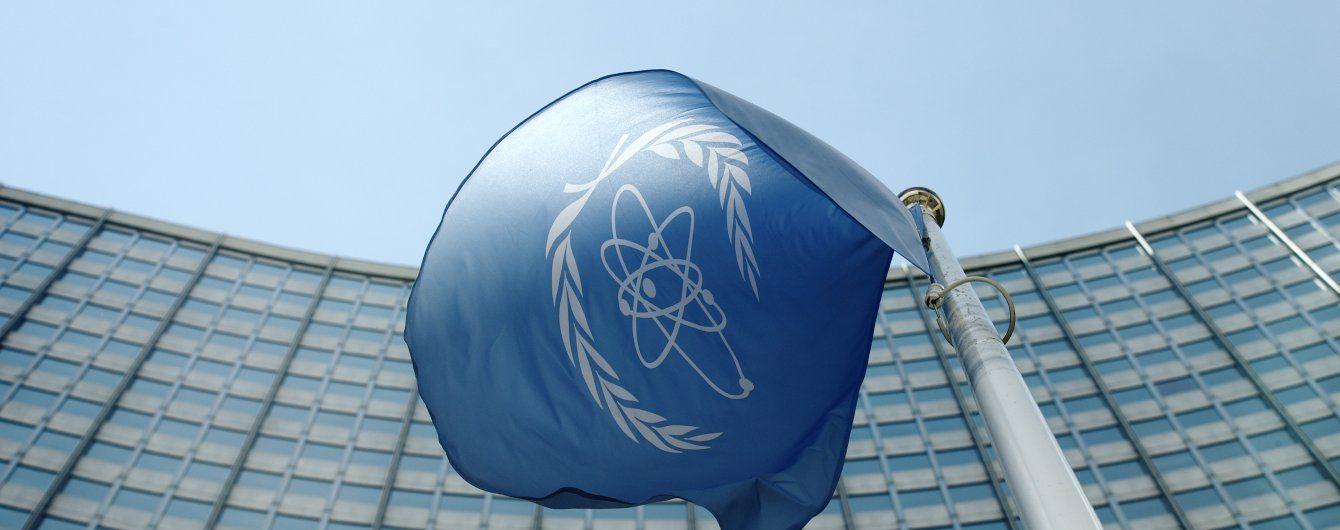 Очільник департаменту ядерної безпеки МАГАТЕ пішов у відставку