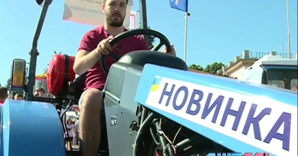 Украинские изобретатели представили трактор на газу