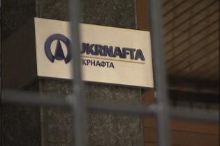 """Британець очолив """"Укрнафту"""". Біографія Роллінза"""