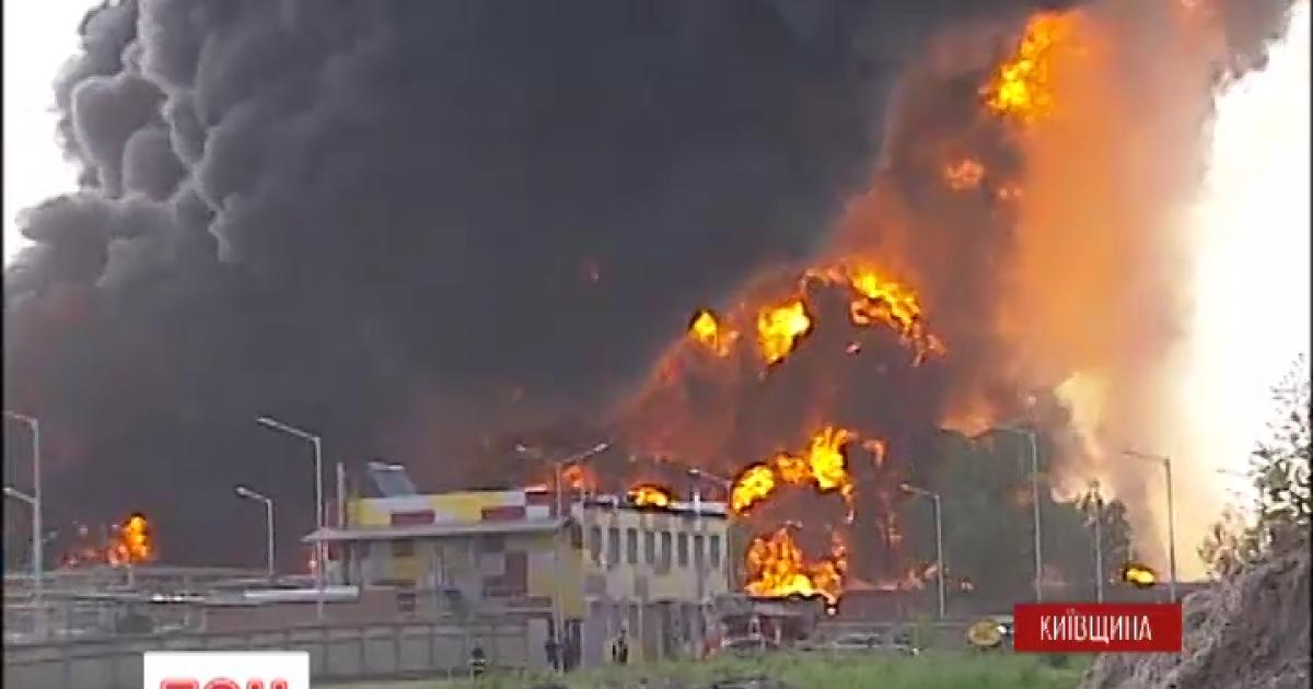 Потужний вибух на нафтобазі під Васильковом: швидкі не встигають вивозити постраждалих