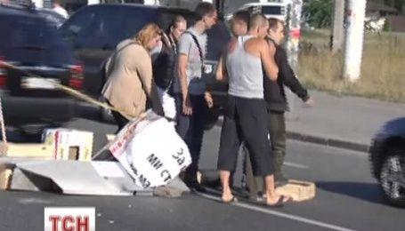 Уличные торговцы перекрыли проспект Бажана в Киеве