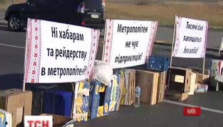 У Києві власники кіосків перекрили проспект Бажана