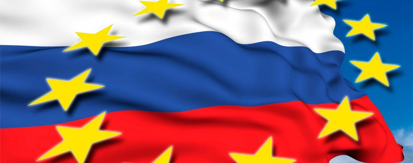 В Європі визначилися із принципами побудови відносин із РФ