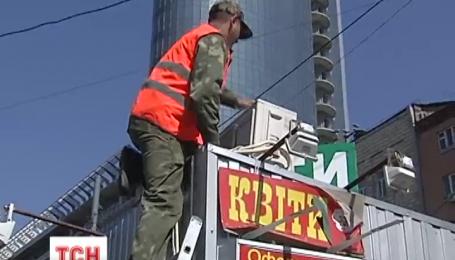 Київська влада взялася за виконання програми по очищенню міста від кіосків