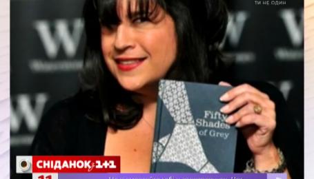 Чистовую рукопись новой книги о Грее украли