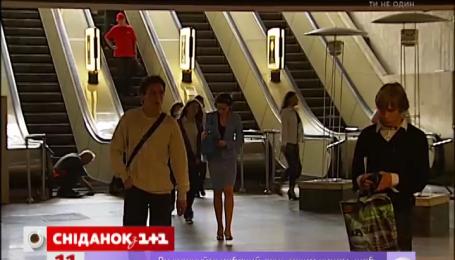 Рассчитаться за поездку в столичном метро можно будет банковской картой