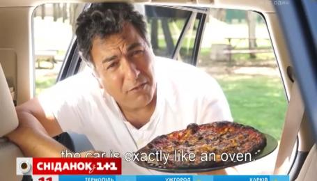 Американський шеф-кухар приготував піцу всередині автомобіля без пічки