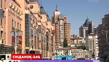 Як міська влада Києва планує змінити столицю