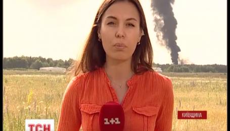 Остання ємність із пальним догоряє на нафтобазі під Києвом