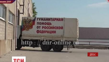 Российский «гумконвой» привез на Донбасс военные шлемы