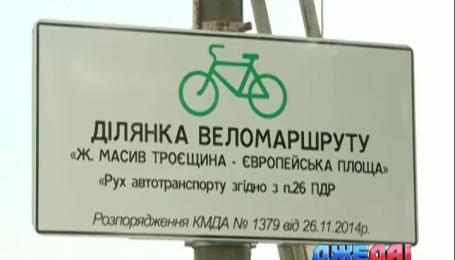 За въезд на Труханов остров в Киеве начали брать плату
