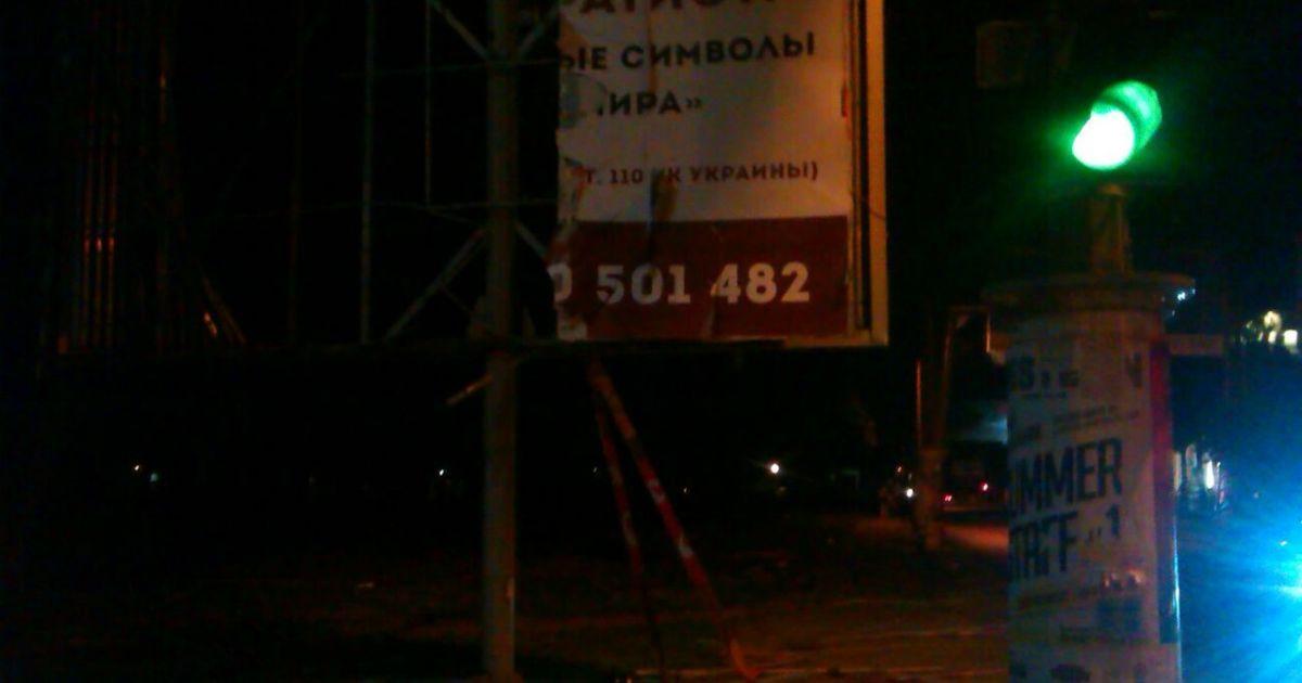 На Адмиральском проспекте подорвали щит с бытовым сепаратизмом. @ Таймер