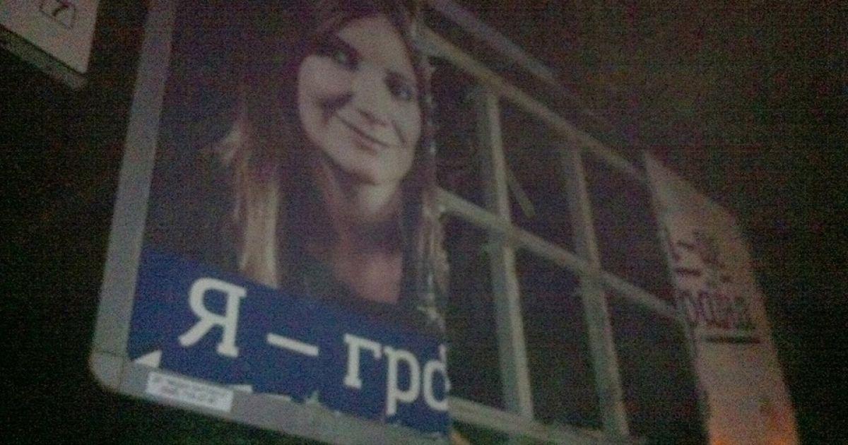 На перекрёстке Большой Арнаутской и Старопортофранковской подорван билборд с надписью, что Крым - это Украина. @ Таймер