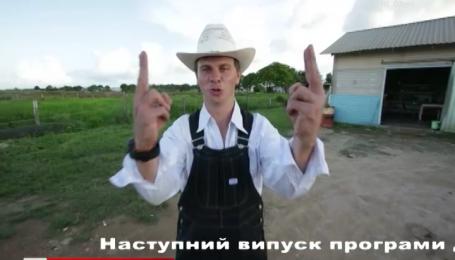 Дмитро Комаров перевтілився на меноніти