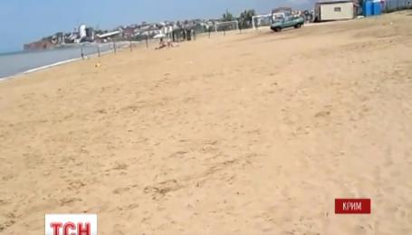 В Криму офіційно відкрився пляжний сезон