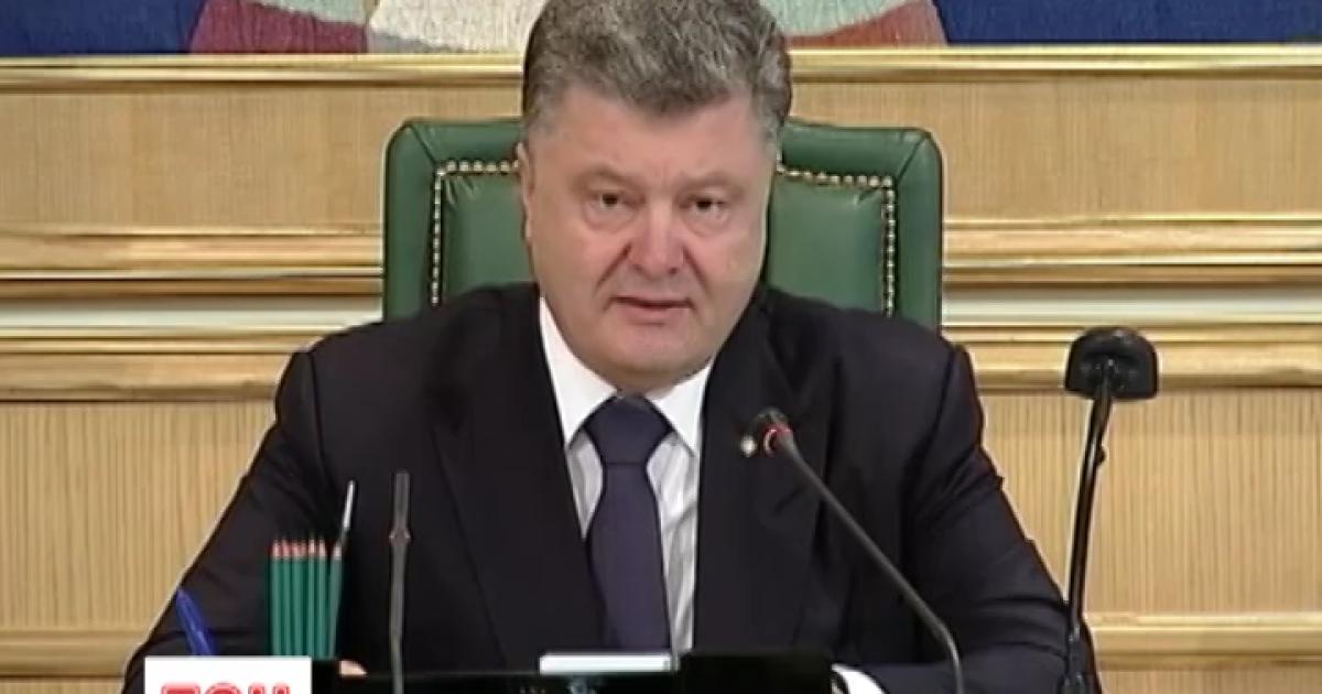 """Порошенко анонсировал """"важные новости"""" о своем бизнесе"""