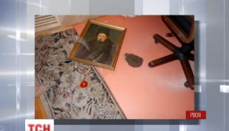 В Росії напали на українське посольство і консульство