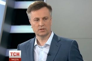 """""""СБУ намагаються заткнути рота"""" – Наливайченко про свій майбутній допит у Генпрокуратурі"""