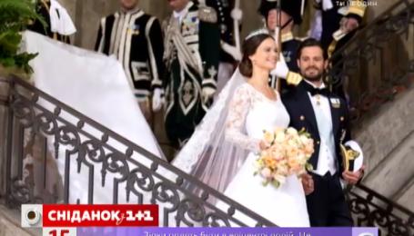 Єдиний син шведського короля одружився