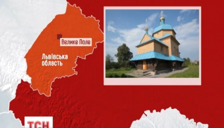 На Львовщине сгорела церковь XVIII века