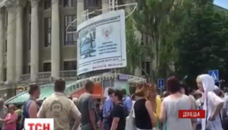 Полтысячи возмущенных дончан перекрыли центральную улицу Донецка с требованием мира