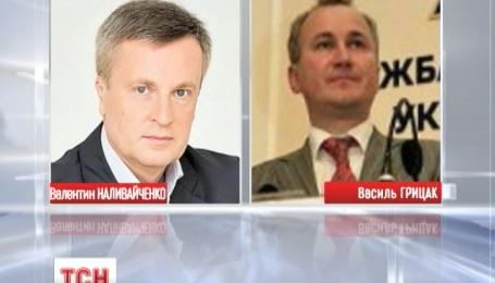 Президент має намір звільнити очільника СБУ Валентина Наливайченка