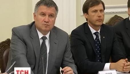 """Наливайченко пообіцяв прийти до ГПУ зі спецпідрозділом """"Альфа"""" по дозвіл на затримання Даниленка"""
