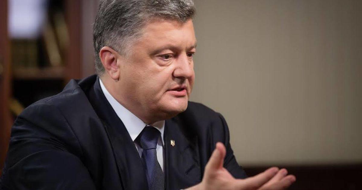 Порошенко призвал расширить санкции против РФ за проведение фейковых выборов на Донбассе