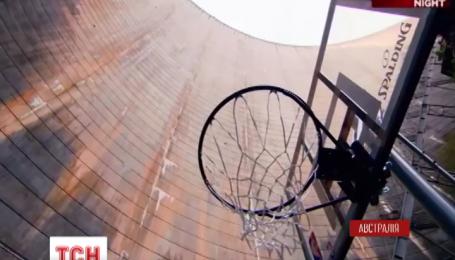 Австралієць закинув м'яч у баскетбольне кільце з висоти 126 метрів