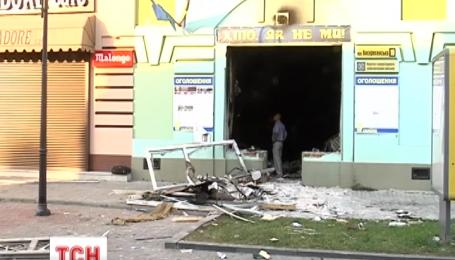 У Сумах вибухнув офіс партії «Свободи»