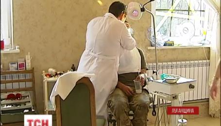 В Счастье приехали стоматологи-волонтеры