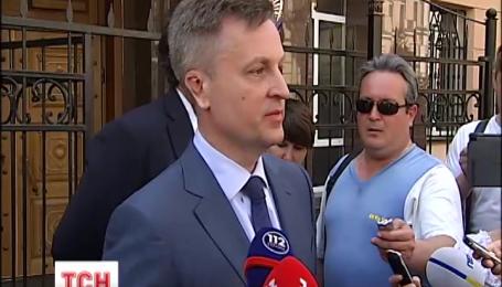 Президент намерен уволить главу СБУ Валентина Наливайченко