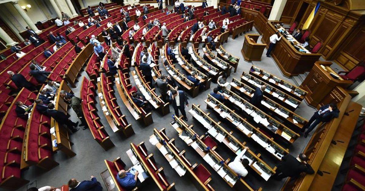 Раде предложили закрепить особый статус Донбасса в Конституции
