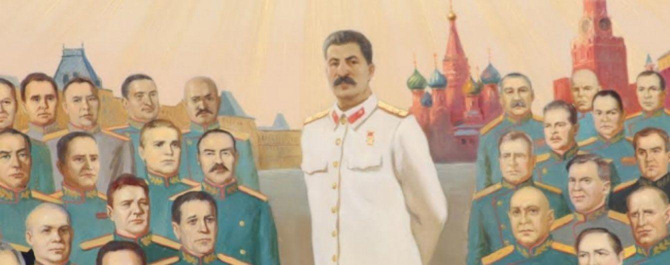 У Росії за ім'я Сталіна нагороджують безкоштовною піцою