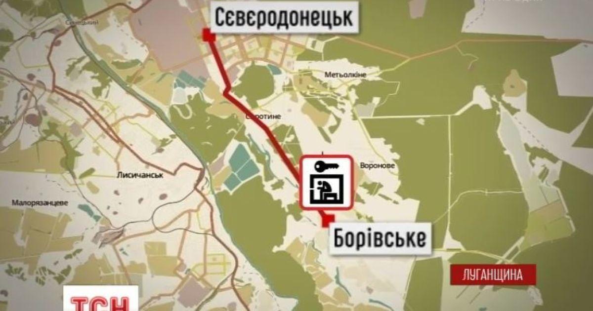Бойца 24-й бригады похитили среди бела дня недалеко от тылового Северодонецка
