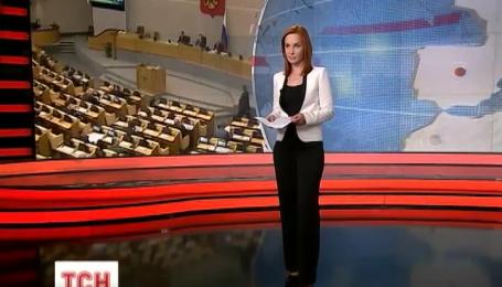 Російські депутати хочуть судити винуватців відколу країн Балтії